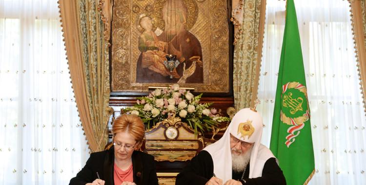Соглашение о сотрудничестве между Министерством здравоохранения Российской Федерации и Русской Православной Церковью