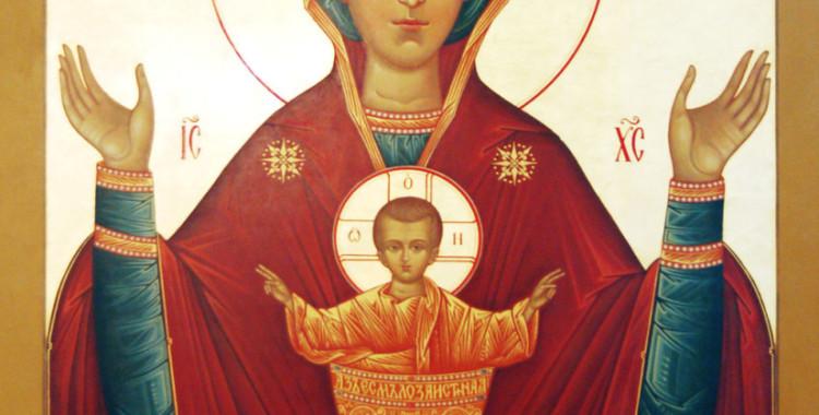 Акафист Пресвятой Богородице в честь Ея иконы, именуемой «Неупиваемая Чаша» (новая редакция)