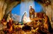 Рождественское послание